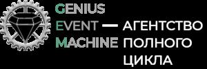 gem-event.ru